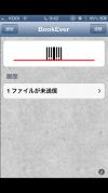 2013-02-17 00.42.41