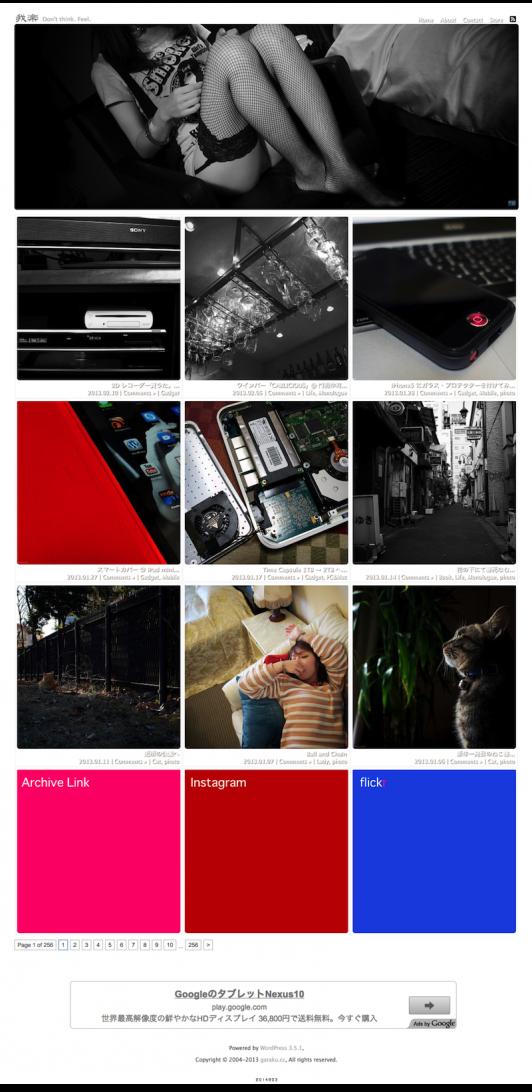 webpagess