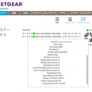 スクリーンショット 2014-05-10 1.24.14