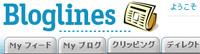 bloglines-j.jpg