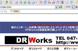 drworks.jpg