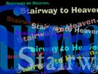 heaven-baji2.jpg