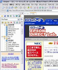 rss-bar.jpg