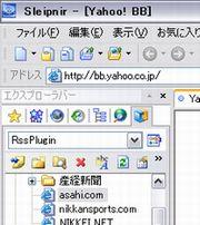 rss-bar2.jpg