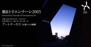 yokohamat2005.jpg