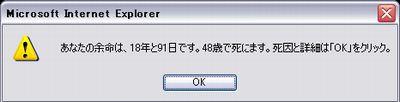 yomei2.jpg